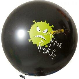 Reuzenballon 85 cm Ø